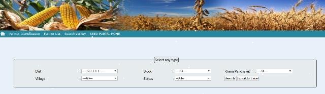 Odisha Agrisnet Farmer ID