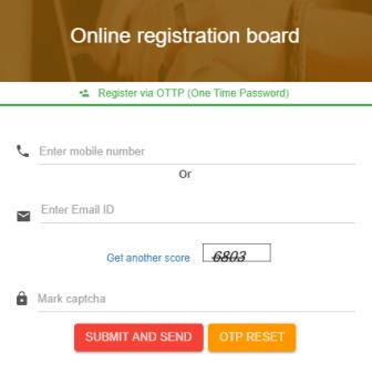 Jansunwai Portal ऑनलाइन पंजीकरण