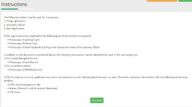 Application Form KALIA Yojana List