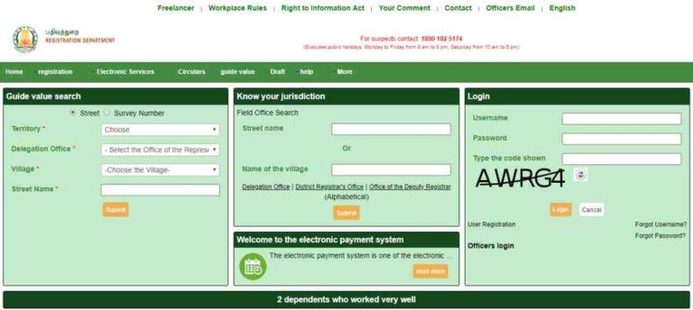 Tnreginet EC Search: Encumbrance Certificate, Guide Value Search Online