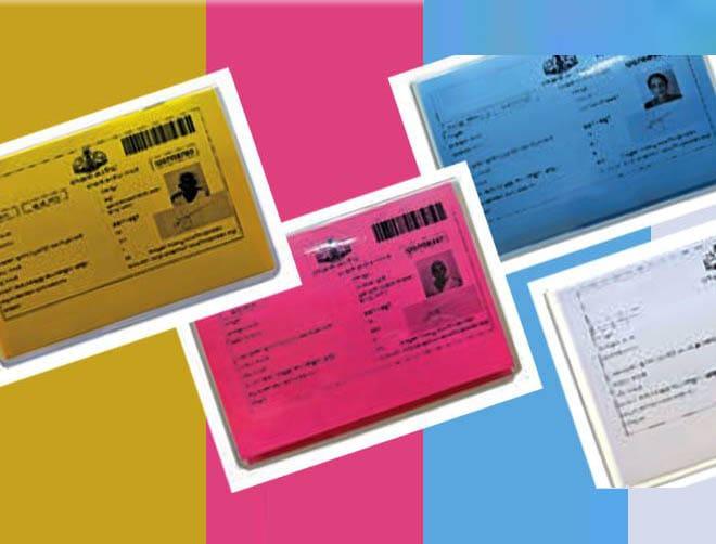 Kerala Ration Card 2020: Online Form, Application Status, Renewal New Ration