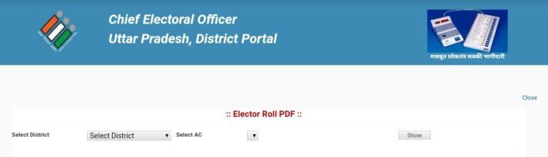 उत्तर प्रदेश मतदाता सूची 2020: UP Voter List, Search Panchayat Voter New List