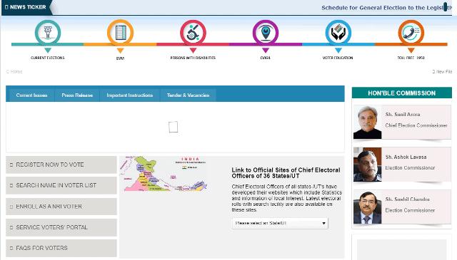 Voter ID Apply Online 2020: वोटर आईडी एप्लीकेशन फॉर्म, ऑनलाइन आवेदन