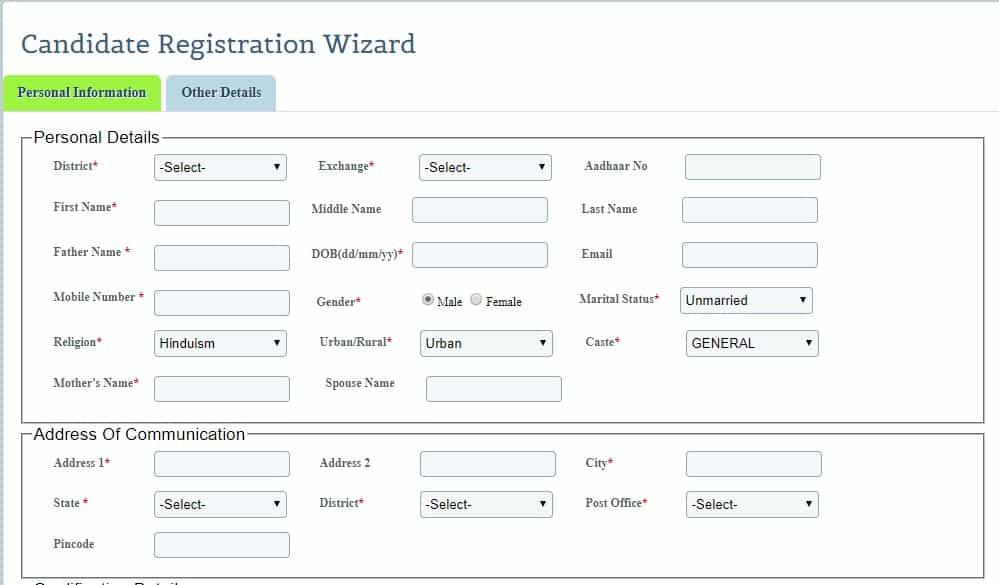 झारखंड बेरोजगारी भत्ता ऑनलाइन आवेदन प्रक्रिया (Registration Process)