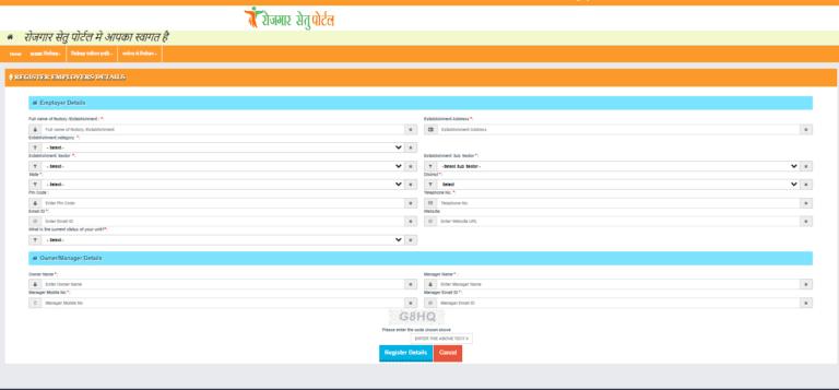 (रजिस्ट्रेशन) MP Rojgar Setu Yojana 2020: रोजगार सेतु योजना ऑनलाइन आवेदन