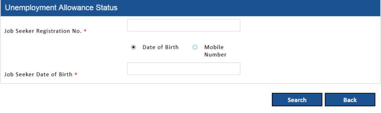 Berojgari Bhatta Rajasthan स्टेटस (Application Status)