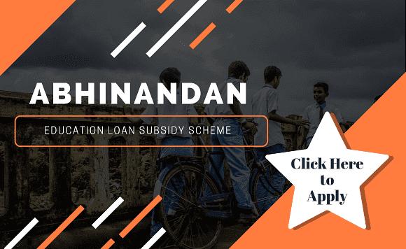 Assam Abhinandan Education Loan Apply Online