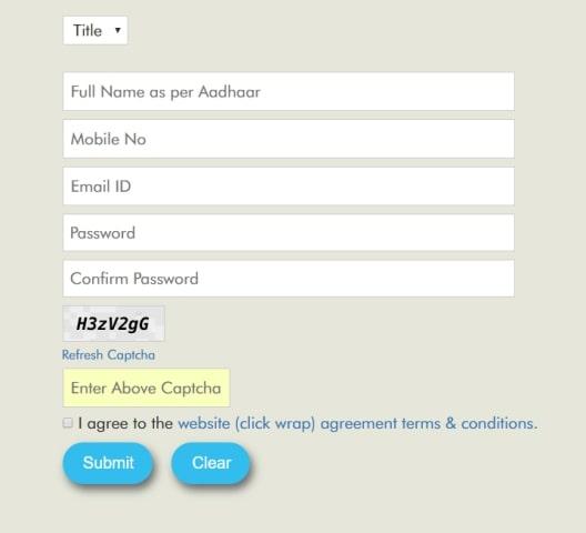 बिहार श्रमिक रजिस्ट्रेशन ऑनलाइन प्रक्रिया (Online Registration)