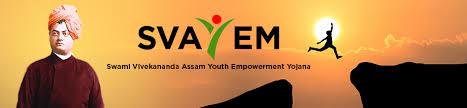 Assam Youth Empowerment Yojana
