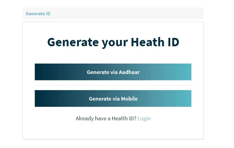 पीएम हेल्थ आईडी कार्ड ऑनलाइन आवेदन प्रक्रिया