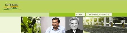 (Registration) दिल्ली इलेक्ट्रिक व्हीकल पॉलिसी 2021- ev.delhi.gov.in   Pdf List