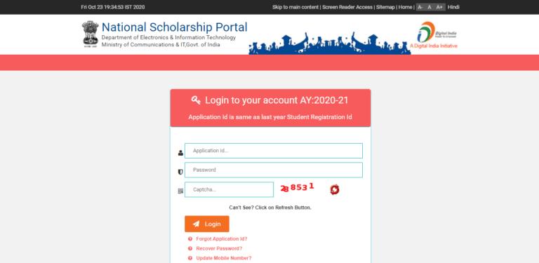 Login to your account AY:2020-21 रिन्यूअल करने की प्रक्रिया