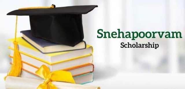(Apply) Snehapoorvam Scholarship 2021- Last Date, Eligibility | Renewal