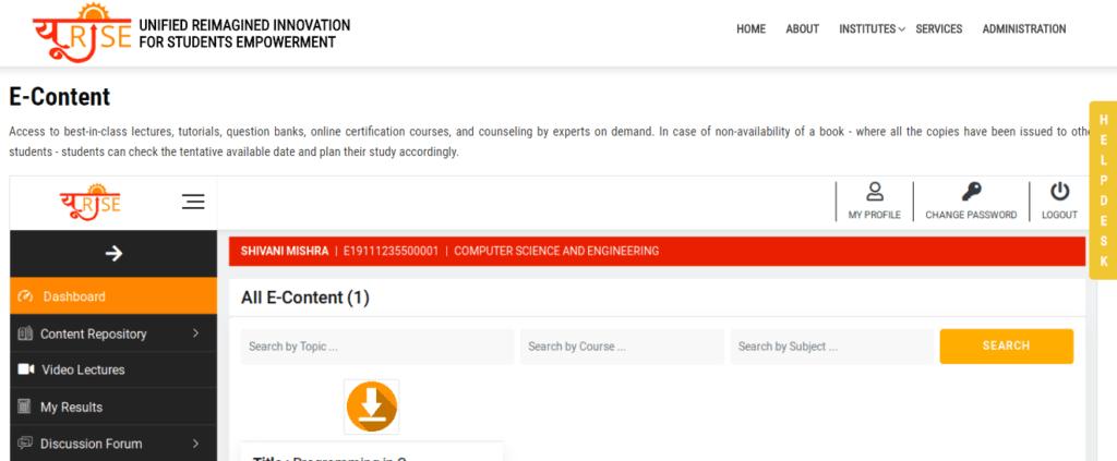 UP URISE Portal कंटेंट देखने की प्रक्रिया