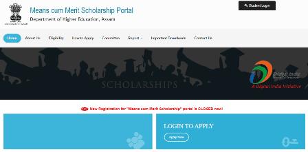 Process To Apply for Assam Scholarship Scheme