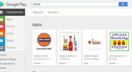 मोबाइल ऐप इंडियन गैस सिलेंडर बुकिंग (Indane Gas Booking By Mobile App)