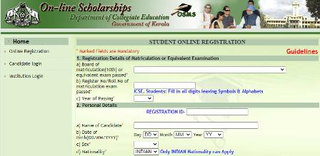 Process To Apply For Kerala Scholarship
