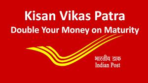 (KVP) किसान विकास पत्र योजना 2021- Kisan Vikas Patra | Interest Rate Hindi