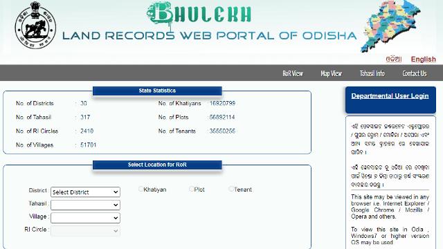 Tehsil information