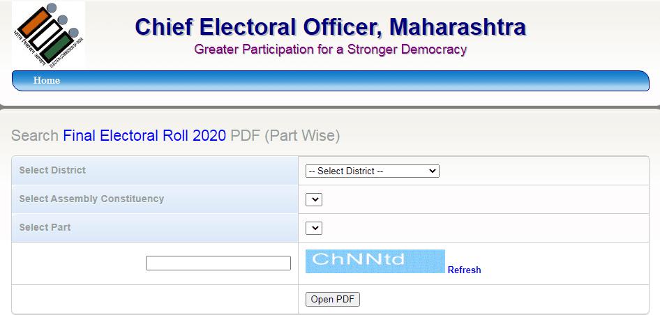 महाराष्ट्र वोटर लिस्ट डाउनलोड करने की प्रक्रिया