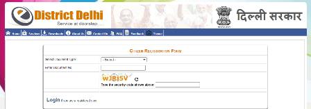 मुख्यमंत्री तीर्थ यात्रा योजना ऑनलाइन आवेदन प्रक्रिया