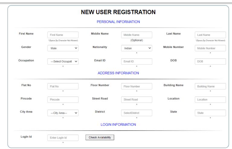 डिजिटल हस्ताक्षर कारण 7/12, 8A और प्रॉपर्टी कार्ड रजिस्ट्रेशन करने की प्रक्रिया
