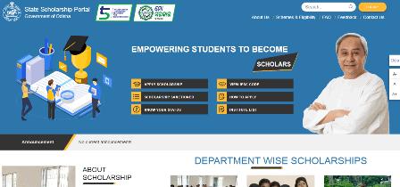 Process to Apply for Odisha Scholarship