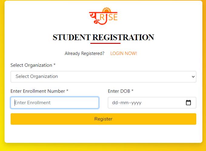 UP U-RISE Portal पर ऑनलाइन आवेदन की प्रक्रिया (Online Registration)