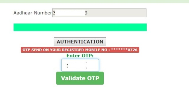 बिहार किसान पंजीकरण (Online Registration Process)