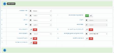 एमपी शिक्षा पोर्टल कंसोलिडेटेड स्कॉलरशिप योजना की पात्रता जाने की प्रक्रिया