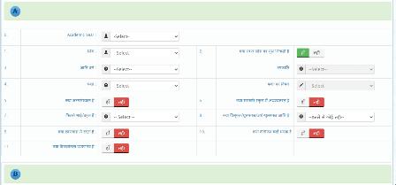 एमपी शिक्षा पोर्टल स्कॉलरशिप कैलकुलेट करने की प्रक्रिया