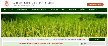 पीएम किसान रिजेक्टेड लिस्ट देखने की प्रक्रिया (PM Kisan Rejected List)