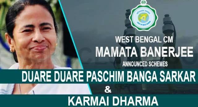 WB Karmai Dharma Scheme 2021