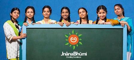 Jnanabhumi Scholarship 2021
