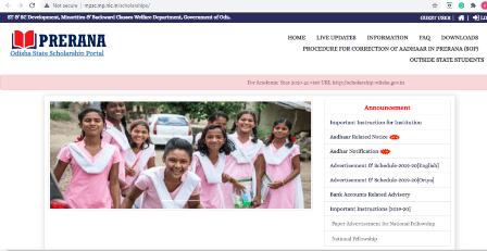 Process To Apply For Prerana Scholarship