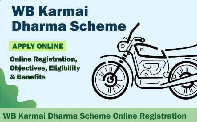 WB Karmai Dharma Scheme 2021: Apply Online, Eligibility & Registration Form