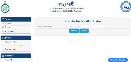 Swasthya Sathi Scheme Process To Check Hospital Application Status