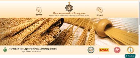 हरियाणा ई खरीद पोर्टल किसान पंजीकरण की प्रक्रिया