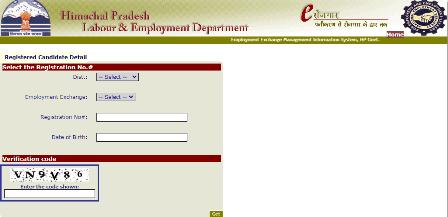 HP Berojgari Bhatta ऑनलाइन आवेदन स्टेटस देखने की प्रक्रिया