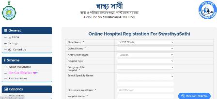Process To Do Hospital Registration