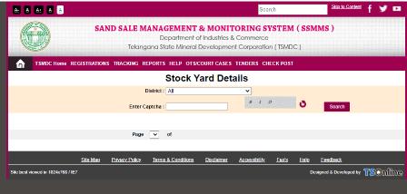 Process To Check Stockyard
