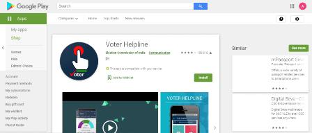Process To Download Voter Helpline App