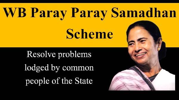 West Bengal Paray Paray Samadhan Scheme