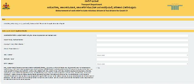 Seva Sindhu Portal registration process