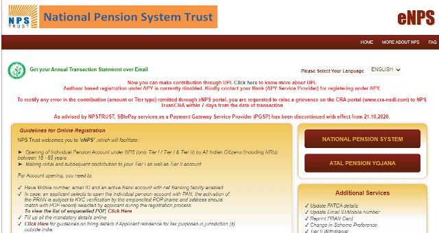 नेशनल पेंशन स्कीम के अंतर्गत कॉन्ट्रिब्यूशन करने की प्रक्रिया