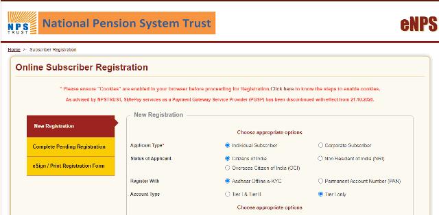 National Pension Scheme के अंतर्गत खाता खोलने की प्रक्रिया