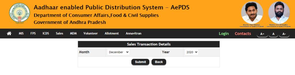 Process To View Sales Transaction Details