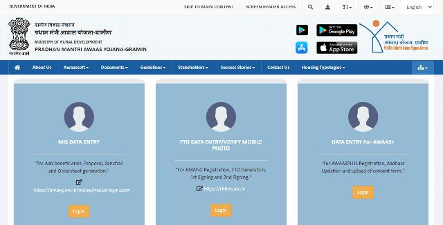 इंदिरा गांधी आवास योजना के अंतर्गत आवेदन की प्रक्रिया