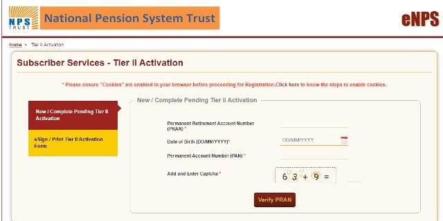 नेशनल पेंशन स्कीम TIER II एक्टिवेट करने की प्रक्रिया