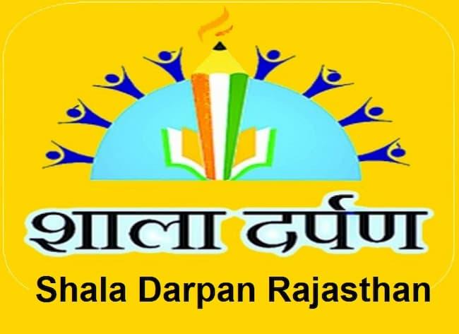 Shala Darpan Rajasthan (rajshaladarpan.nic.in)